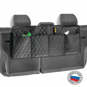 Органайзер на спинку сидения в багажник, экокожа, ромб, черный, размер 95х40 см