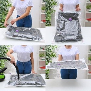 Вакуумный пакет для хранения вещей «Фея», 50?70 см, толщина 0,08 мм