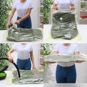 Вакуумный пакет для хранения вещей «Жасмин», 60?80 см, ароматизированный
