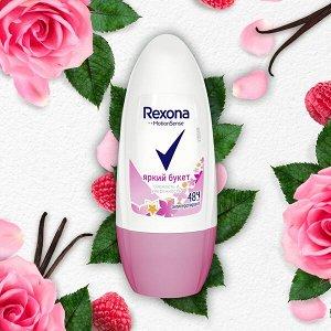 РЕКСОНА (Rexona) дезодорант ролик жен. 50мл.  Яркий букет