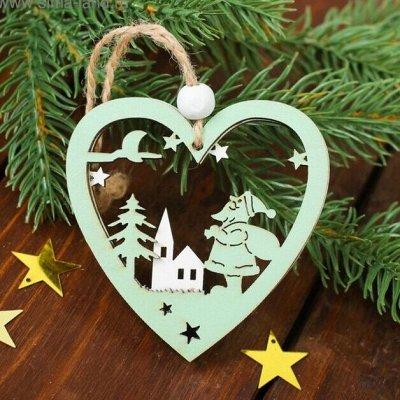 Всё для праздника - 6. Декор, флористика, свечи, подарки — Елочные игрушки и украшения. Коллекция 1 — Сувениры