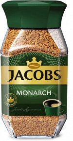Кофе Якобс Монарх Jacobs Monarch,95 г