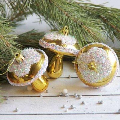 Всё для праздника - 6. Декор, флористика, свечи, подарки — Елочные игрушки и украшения. Наборы — Сувениры