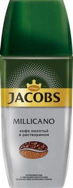 Кофе Якобс Монарх Миликано Jacobs Monarch Millicano,95 г
