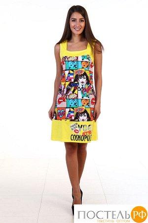 Сарафан Sloane Цвет: Лимонный (44). Производитель: Новое Кимоно