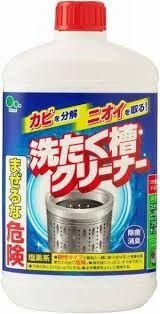 Средство для очистки барабана стиральной машины 550 г / 20