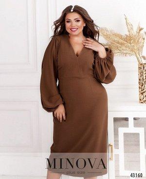 Платье №7045-1-какао