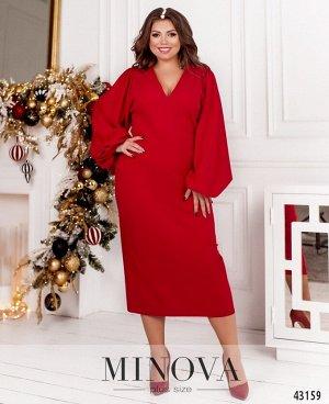 Платье №7045-1-красный