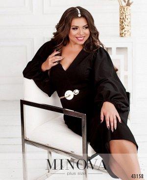 Платье №7045-1-черный