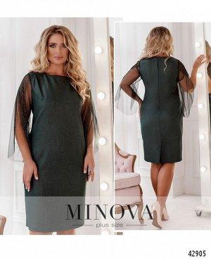 Платье №2084-темно-зеленый