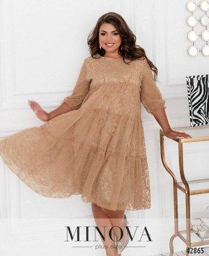 Платье №8620-капучино