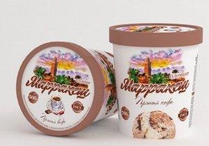 Мороженое «Марракеш: пряный кофе» 500 г