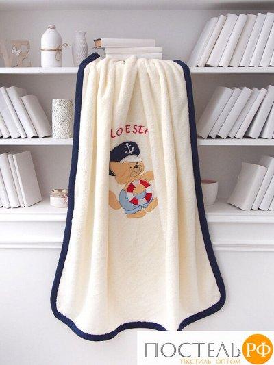 Текстиль для Детей. КПБ, Подушки, Одеяла, Пеленки — Детские Пледы — Покрывала и пледы