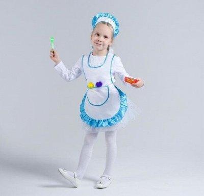 🧸🛍🎈Gerdavlad. Всё для развития ребёнка — Костюмы и аксессуары — Карнавальные товары