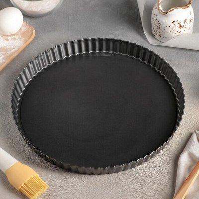 Полезные аксессуары для вашей кухни от 30 рублей — Металлические формы для выпечки