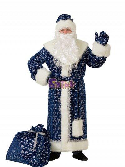 Новогодние костюмы Батик — Распродажа — Все для Нового года