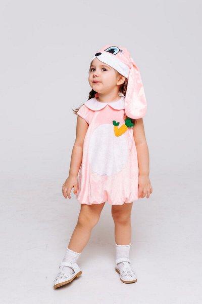 Новогодние костюмы Батик — Плюшки-Игрушки — Все для Нового года