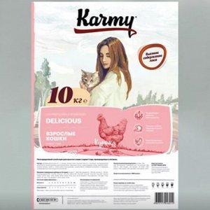 Karmy Delicious Курица 10кг