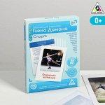 Обучающие карточки по методике Глена Домана «Спорт», 12 карт, А6, в коробке