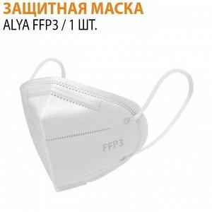 Защитная маска ALYA FFP3