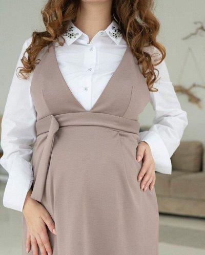 Вечерние платья для будущих мам✨ — Платья - распродажа сверху! — Платья