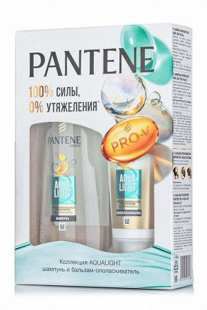 Подарочный набор Pantene Aqua Light