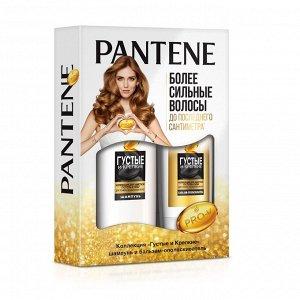 Подарочный набор Pantene Густые и крепкие