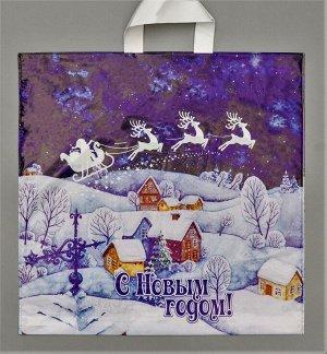 Новый год Пакет с петлевой ручкой Зимняя деревушка