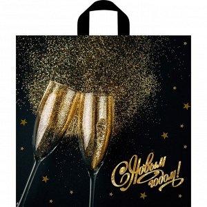 Новый год Пакет с петлевой ручкой Золото в бокалах