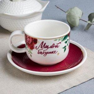 "Кофейная пара ""Милой бабушке"", 140 мл"