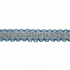 Тесьма волной, голубая с серебром, в рулоне 10 м