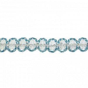 Тесьма голубая с серебром и стразами, в рулоне 10 м