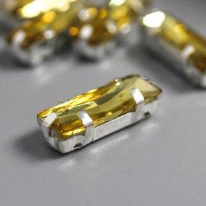 Хрустальные стразы в цапах (серебро)желтый 5х15 мм, 5 шт/упак, жёлтый