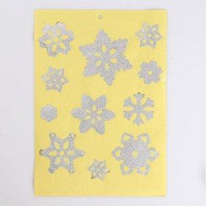 Наклейка бумажная «Снежинки», c блестками, 21 х 29,7 см