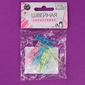 Прищепки для шитья, 3 ? 0,5 ? 0,3 см, 10 шт, цвет прозрачный МИКС