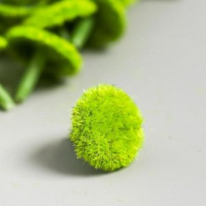 """Тычинки """"Астра"""" 2 см, 20 шт, зелёный"""