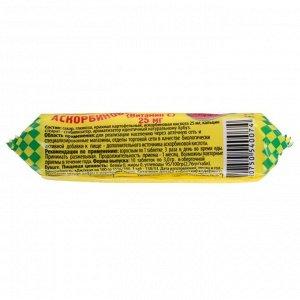 Аскорбиновая кислота с сахаром, арбуз, 10 шт по 3 г