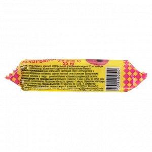 Аскорбиновая кислота с сахаром, малина, 10 шт по 3 г
