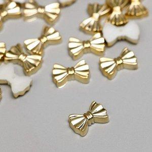 """Декор для творчества пластик """"Бантики"""" золото набор 30 шт 0,9х1,3 см"""