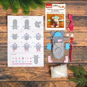 Набор для создания подвесной ёлочной игрушки из фетра «Мышонок», виды МИКС
