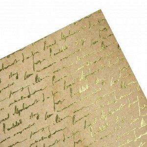 """Цветная WASHI-бумага д/декора """"ВИНТАЖ"""",15х15 см набор 12 листов, 6 дизайнов, рисовая бумага"""