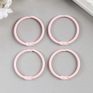 """Кольца для альбома """"Рукоделие"""" KDA-035/3, 3,5 см, 4 шт, розовый"""