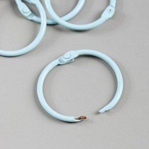 """Кольца для альбома """"Рукоделие"""" KDA-035/4, 3,5 см, 4 шт, голубой"""