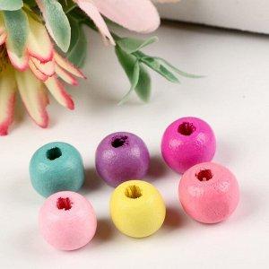"""Набор бусин для творчества дерево """"Шарики цветные"""" набор 20 гр 1х0,9 см"""