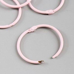 """Кольца для альбома """"Рукоделие"""" KDA-045/3, 4,5 см, 4 шт, розовый"""