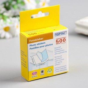 Стикеры самоклеющиеся (набор 500 шт) белые