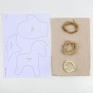 Игрушки на елку «Время волшебства», набор для шитья 10,7 х 16,3 х 3,5  см