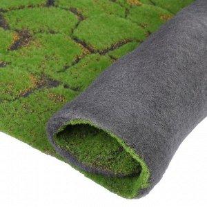 Мох искусственный. декоративный. полотно 1 ? 1 м. рельефный. камни. зелёный с щепой