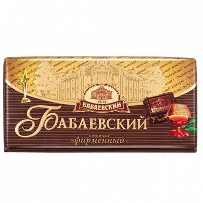 """Сладости 🍫для вашей радости ️ — Шоколадные истории """"Бабаевский"""""""