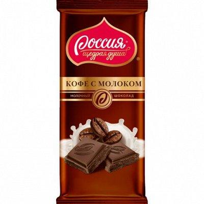 """Сладости 🍫для вашей радости☕️ — Шоколадные истории """"Россия-щедрая душа"""" — Шоколад"""